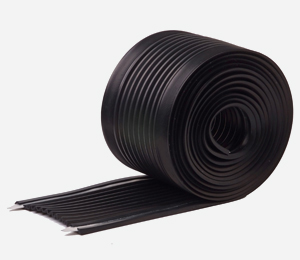 Expansion joint <span>strip</span>